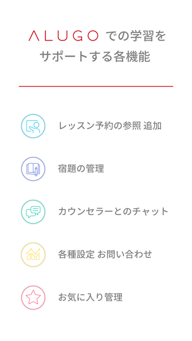 Screenshot for ALUGOアプリ in Dominican Republic App Store