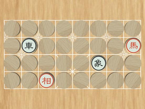 Dark Chess+ screenshot 9