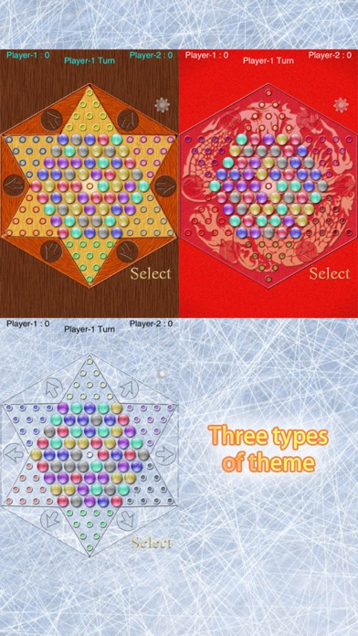 Screenshot #3 pour Realistic Chinese Checkers