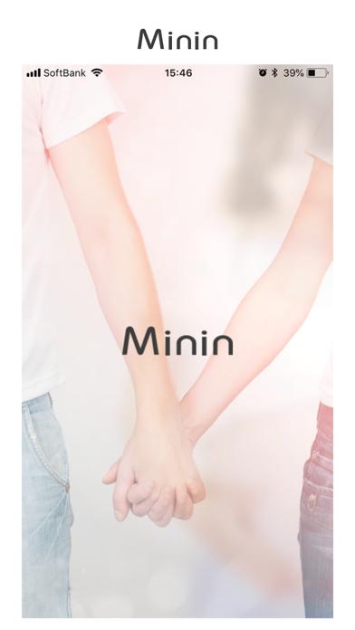 Minin -ミニン-のおすすめ画像1