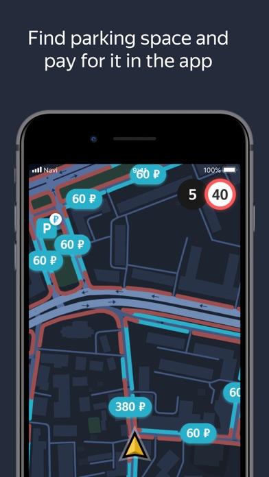 İndir Yandex.Navigator – Parking Pc için