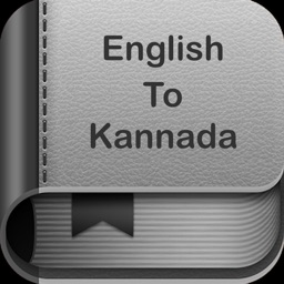 English To Kannada :)