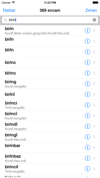 WQFerheng - Kurdish DictionaryScreenshot of 1