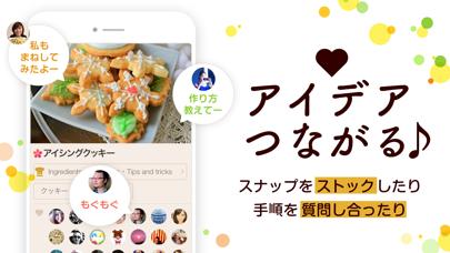 料理カメラ SnapDish 人気写真とレシピのお料理アプリ - 窓用