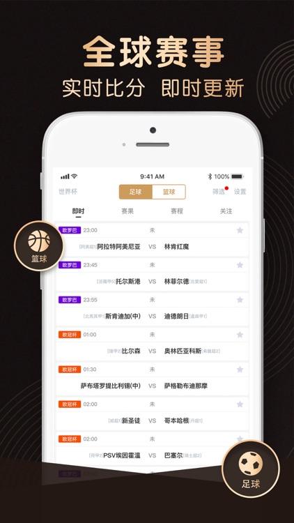 博体 screenshot-0
