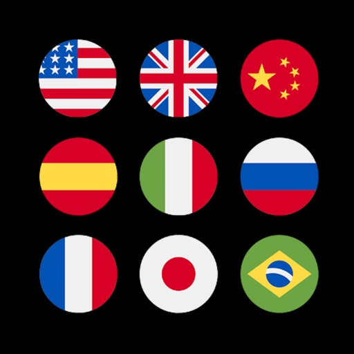 Translator » iOS App