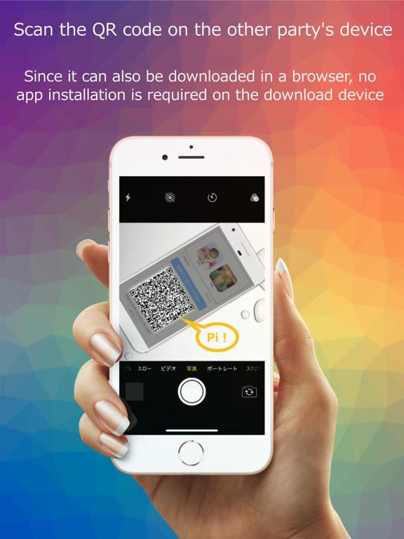 Quick Data Share | App Price Drops
