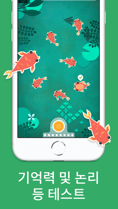 Screenshot for Lumosity: 일일 두뇌 게임 in Korea App Store