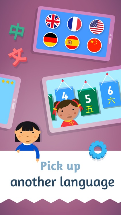 Montessori Preschool screenshot-7
