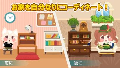 ハピペトストーリー (Happy Pet Story)のおすすめ画像4