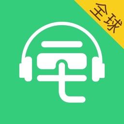 三毛游-景区导览电子导游讲解