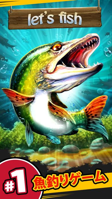 レッツ・フィッシュ:釣りゲーム. アプリゲームのおすすめ画像1