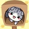 猫コンドミニアム2 - Cat Condo 2