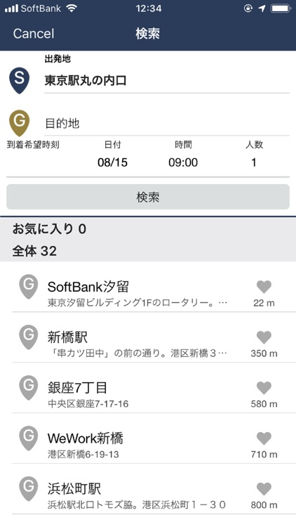 MONET Biz screenshot-3