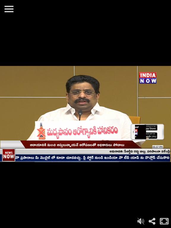 India Now Live screenshot 3