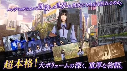 乃木坂46・欅坂46・日向坂46公認 ザンビ THEGAME - 窓用
