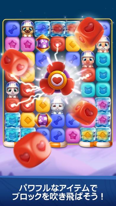 Screenshot for ペットレスキューパズル in Japan App Store