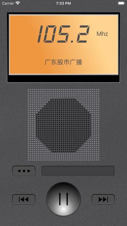 金牛鼎财经股票—财经资讯app