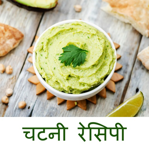 Chutney Recipes - Hindi icon