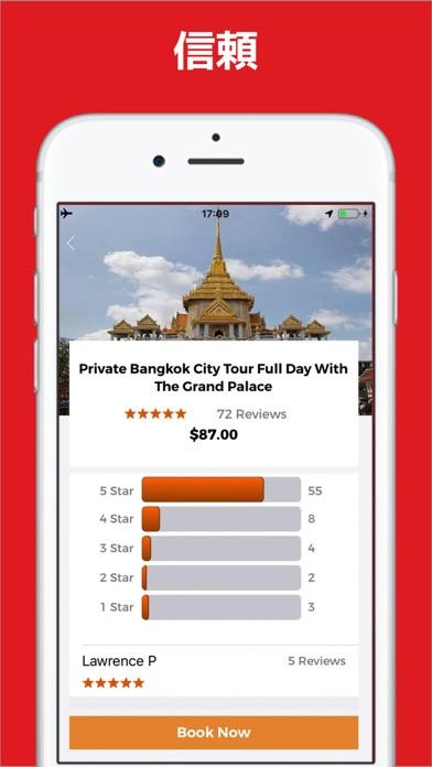 バンコク 旅行 ガイド &マップのおすすめ画像7