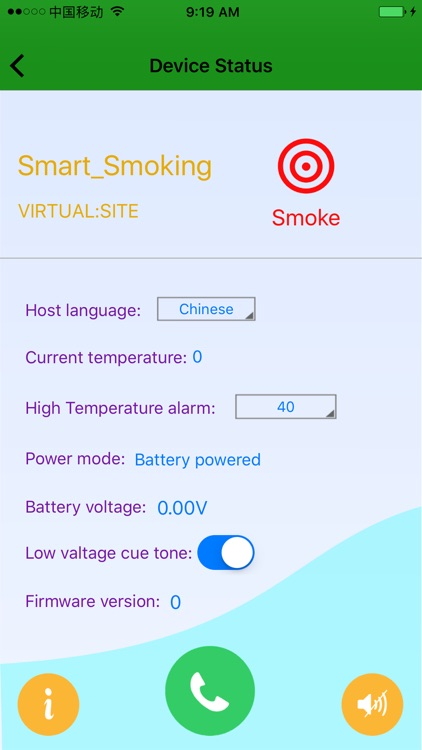 Smart Sensor(Wi-Fi) screenshot-4