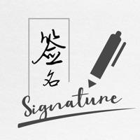 Fonts Design for Signature