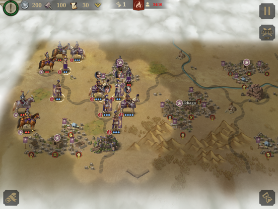 Great Conqueror: Rome screenshot 16