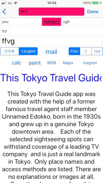 Tokyo Japan Capital + GPS maps