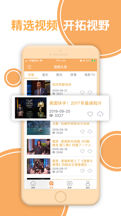 NewConpect(Ai) screenshot 4