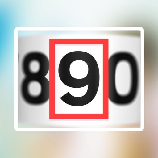 เลขไหนดี x 2 - ตรวจหวย Barcode iOS App