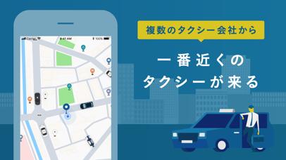 MOV《モブ》- タクシー配車 - 窓用