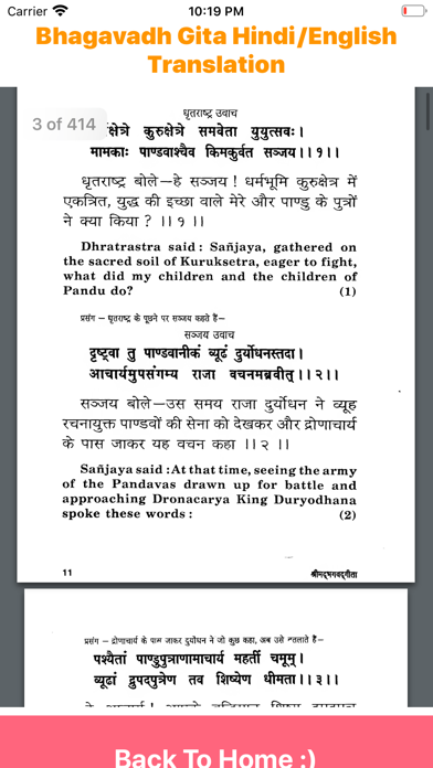 Bhagwat Gita App - Geeta Saar screenshot 3