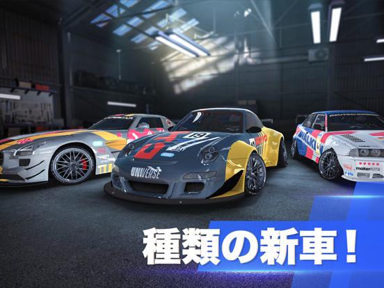 Drift Max Pro - Drifting Gameのおすすめ画像1