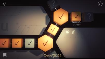 Скриншот №4 к Shadowmatic