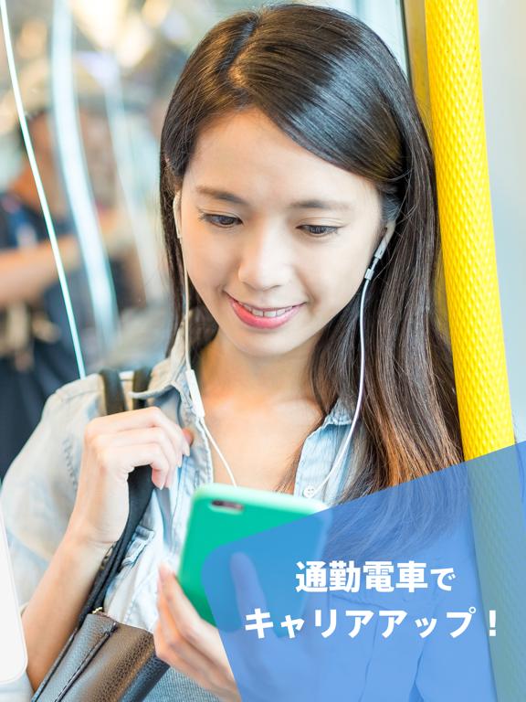 LissN ビジネスニュースを英語でリスニングのおすすめ画像2