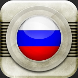 Радио Россия