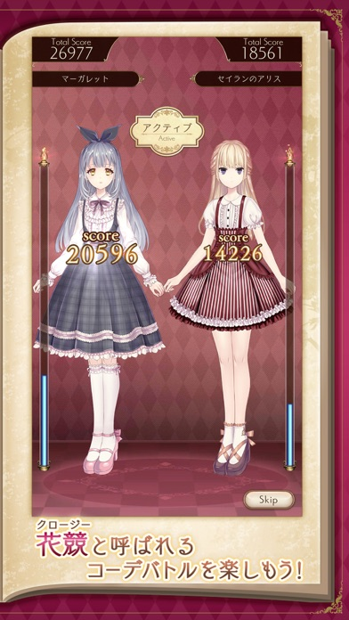 Alice Closetのおすすめ画像3