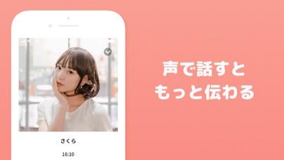 レズビアン&セクマイ限アプリ - COSYのスクリーンショット3