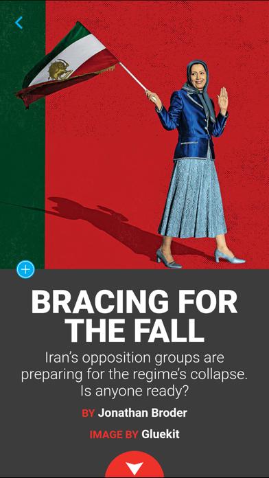 Newsweek International - 窓用