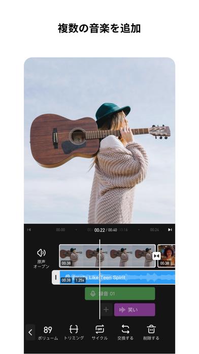 VivaVideo-動画編集&動画作成&動画加工のおすすめ画像3