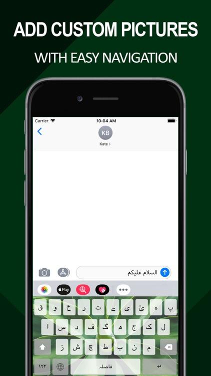 Fast Urdu Keyboard 2019 screenshot-6