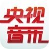 央视音乐-CCTV15音乐频道官方