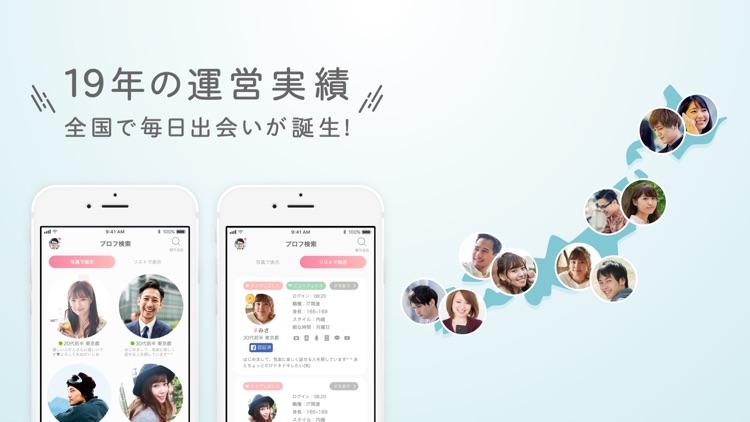 出会い - ワクワク(わくわく)-マッチングアプリ