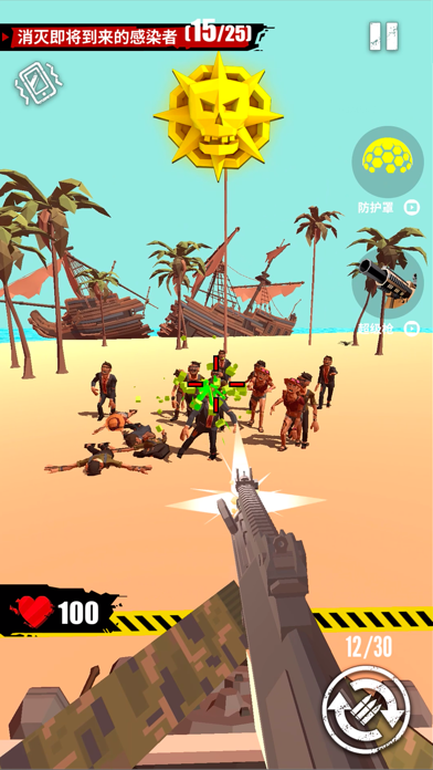 Merge Gun: Shoot Zombie for windows pc