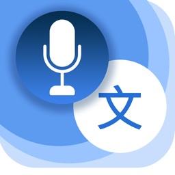 Voice Translator: Translate Me