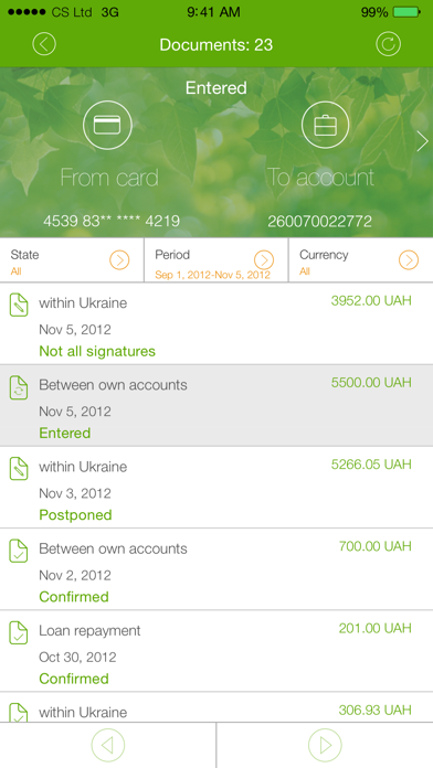 Sberbank Online Ukraine screenshot two