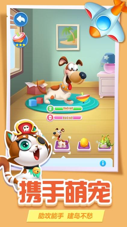猪来了-社交游戏 screenshot-6