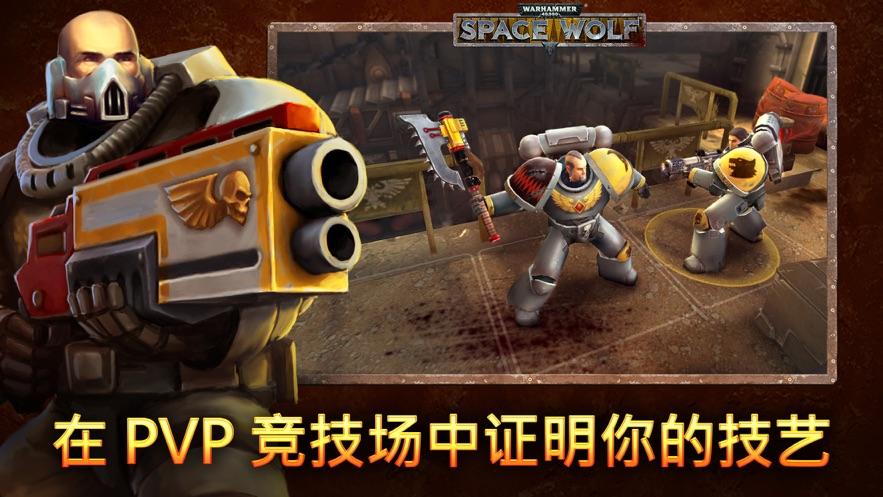 Warhammer 40,000: Space Wolf-4