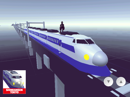Train Game screenshot 15