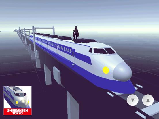 Train Game screenshot 15